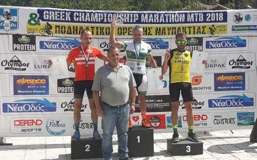 Ποδηλασία: Πρωταθλητής μαραθωνίου ορεινής ποδηλασίας ο Παπασάββας | panathinaikos24.gr