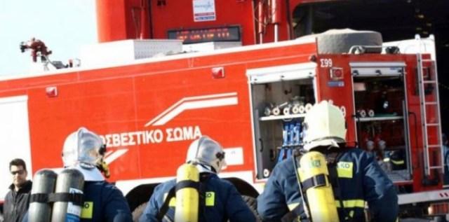 Φωτιά τώρα: Σε εξέλιξη πυρκαγιά στην Εύβοια | panathinaikos24.gr