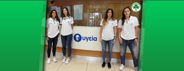 Εξετάσεις για το μπάσκετ γυναικών | panathinaikos24.gr