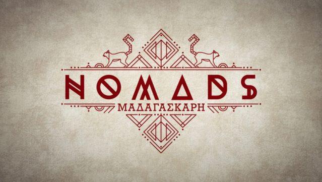 Nomads: Μεγάλες εκπλήξεις απ' τον ΑΝΤ1 – Βάζει παίκτες του Survivor 1 | panathinaikos24.gr