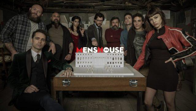 Menshouse volume 2: Εξαντλήθηκε και επανακυκλοφορεί   panathinaikos24.gr