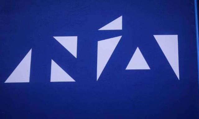 Άλλαξε ξανά το λογότυπο της Νέας Δημοκρατίας – Δείτε το νέο (pic) | panathinaikos24.gr