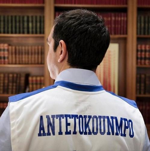 Μήνυμα Τσίπρα για Αντετοκούνμπο: «Καμία ανοχή στον ρατσισμό» (pic)   panathinaikos24.gr