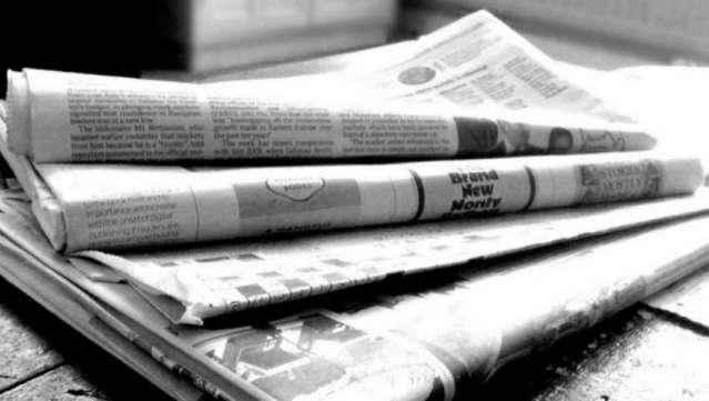 Έκλεισε καθημερινή αθλητική εφημερίδα! | panathinaikos24.gr
