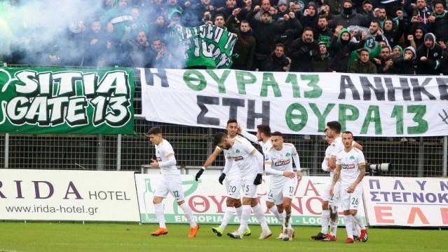 Αυτοί είναι οι πιθανοί αντίπαλοι του Παναθηναϊκού | panathinaikos24.gr