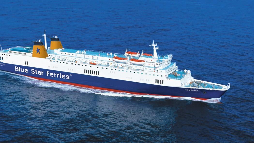 ΕΚΤΑΚΤΟ: Τηλεφώνημα για βόμβα στο Blue Star Horizon, στο λιμάνι του Πειραιά | panathinaikos24.gr