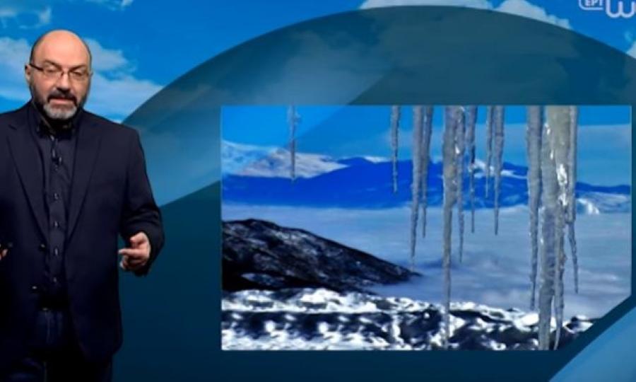 Πρόγνωση καιρού: Πότε θα φτιάξει ο καιρός – Τι προβλέπει ο Σάκης Αρναούτογλου   panathinaikos24.gr