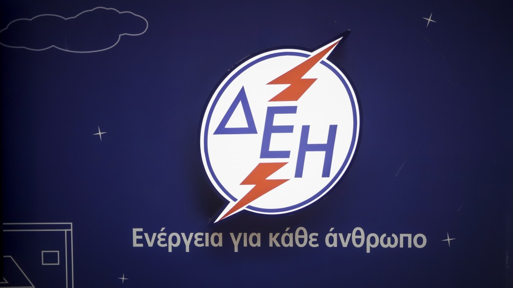 Προβλήματα από ξαφνικές διακοπές ρεύματος σε περιοχές της Αττικής!   panathinaikos24.gr