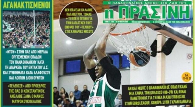 Ο Νταμπίζας που βράζει, ο mr Manos που επέστρεψε και το ζέσταμα | panathinaikos24.gr