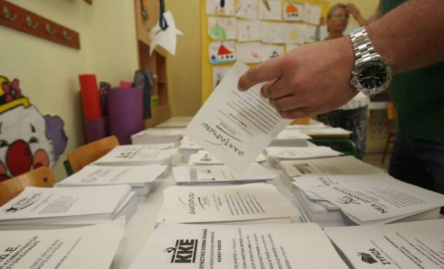 «Κλείδωσε» η ημερομηνία των εκλογών | panathinaikos24.gr