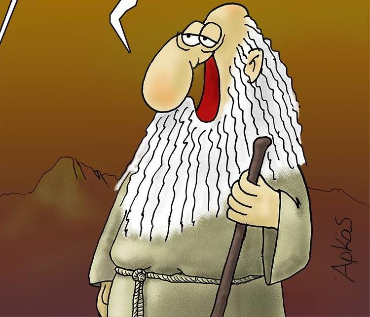Ο Αρκάς το τερμάτισε: Επικό σχόλιο για τον τρόπο που ψηφίζουν οι Έλληνες   panathinaikos24.gr