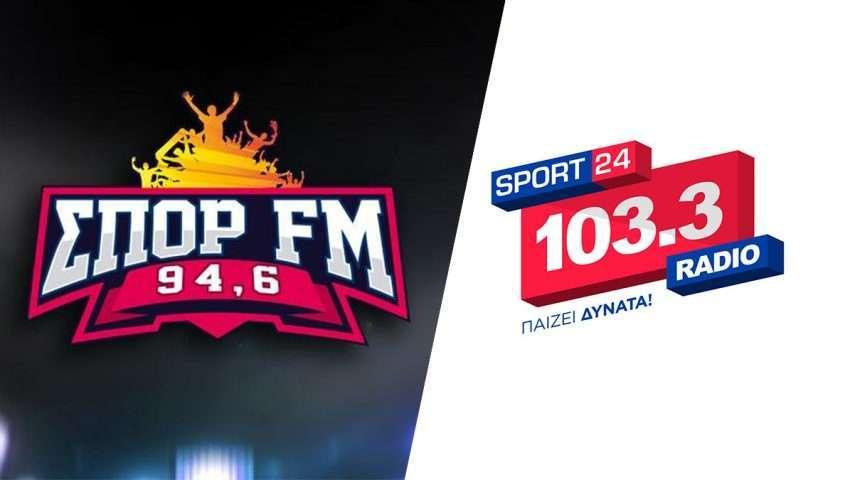 ΣΠΟΡ Fm, Sport24 ή ΕΡΑ; Ποιος προηγείται στη μάχη των αθλητικών ραδιοφώνων | panathinaikos24.gr