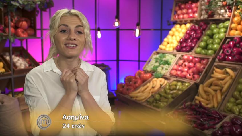 Αγνώριστη: Η Ασημίνα του masterchef κοκκινομάλλα και… τρέλα (pics)   panathinaikos24.gr