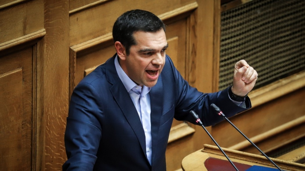 Αποφασίζει για το όνομα του νέου κόμματος ο Τσίπρας | panathinaikos24.gr