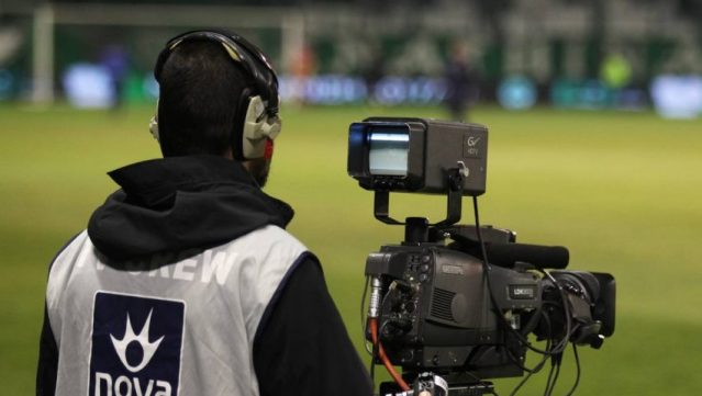ΕΡΤ: Το μέλλον των αθλητικών μεταδόσεων της Super League | panathinaikos24.gr