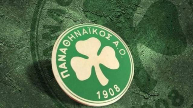 Βρήκαν στόχο στο ΟΑΚΑ | panathinaikos24.gr