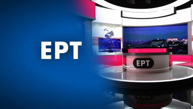 Μεταγραφές από Mega και Action 24: Ποιοι δημοσιογράφοι κλείνουν στη νέα ΕΡΤ | panathinaikos24.gr