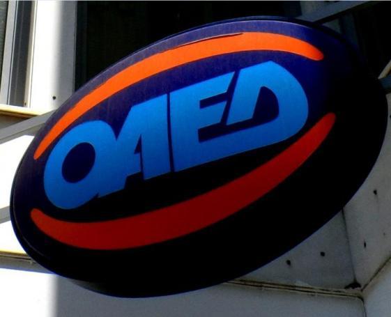 Εποχικό επίδομα ΟΑΕΔ: Πότε ξεκινούν οι αιτήσεις – Ποιοι το δικαιούνται | panathinaikos24.gr