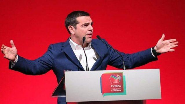 Οριστικό: Αυτό είναι το νέο όνομα του ΣΥΡΙΖΑ | panathinaikos24.gr