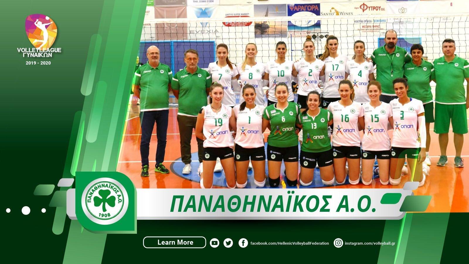 Αφιέρωμα στον Παναθηναϊκό από την Ε.Ο.Π.Ε   panathinaikos24.gr