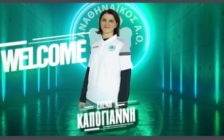 Στον Παναθηναϊκό η Καπογιάννη! | panathinaikos24.gr