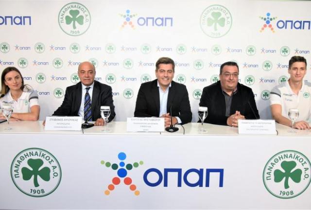 ΟΠΑΠ και Παναθηναϊκός Αθλητικός Όμιλος συνεχίζουν μαζί! | panathinaikos24.gr
