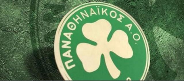 Πράσινα πανελλήνια ρεκόρ σαν σήμερα… | panathinaikos24.gr