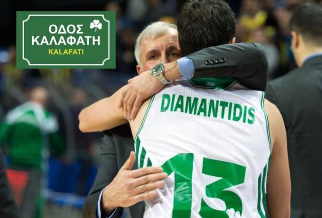 «If you say Panathinaikos… You must live this situation, φίλε»… | panathinaikos24.gr