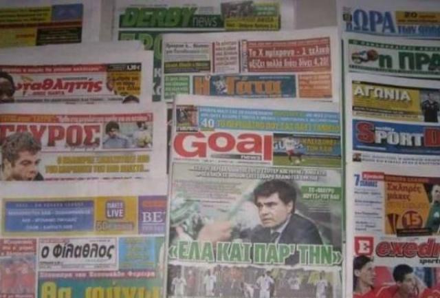 Το παρασκήνιο και οι ενδιαφερόμενοι: Ποια αθλητική εφημερίδα αλλάζει ιδιοκτησία | panathinaikos24.gr