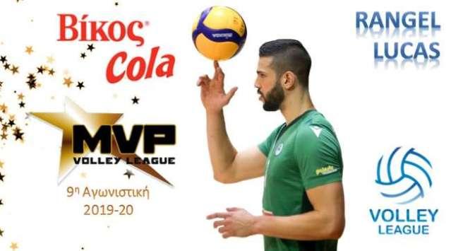 Παναθηναϊκός: MVP της 9ης αγωνιστικής ο Ρανγκέλ   panathinaikos24.gr