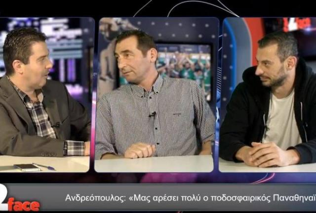 Ανδρεόπουλος – Πανταλέων: «Διψάει για τίτλους ο κόσμος – Θα είχαμε 10.000 αν παίζαμε στο ΟΑΚΑ» | panathinaikos24.gr