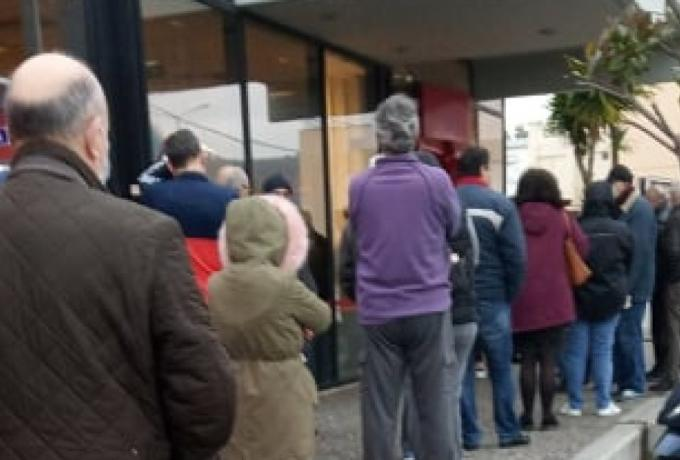 Εικόνες ντροπής σε σούπερ μάρκετ: Δίνουν μάχη για ένα αντισηπτικό (vid)   panathinaikos24.gr