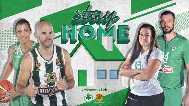 Ο Παναθηναϊκός μένει… σπίτι και οι αθλητές προτείνουν ταινίες (Vid) | panathinaikos24.gr