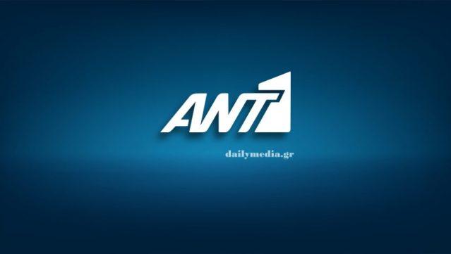 «Απογείωση» για τη Web-tv του ΑΝΤ1 | panathinaikos24.gr