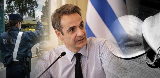 Αποφασίζει αύριο: Τα 4 μέτρα των λοιμωξιολόγων απ' τα οποία ο πρωθυπουργός επιλέγει τα 2 | panathinaikos24.gr