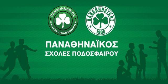 Ενημέρωσε το δίκτυο ακαδημιών ο Παναθηναϊκός σχετικά με τον κορωνοϊό! | panathinaikos24.gr