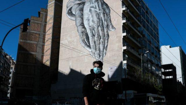 Κορωνοϊός: Γι' αυτούς τους πολίτες θα αργήσει η άρση των απαγορεύσεων | panathinaikos24.gr