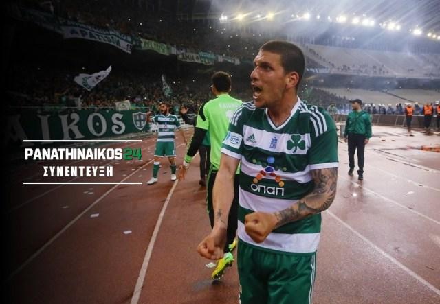 Τριανταφυλλόπουλος: «Φέρτε μου ένα συμβόλαιο και υπογράφω τώρα να κλείσω την καριέρα μου στον ΠΑΟ» | panathinaikos24.gr