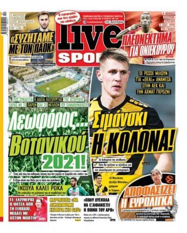 Τα σημερινά αθλητικά πρωτοσέλιδα για Παναθηναϊκό και Λεωφόρο! (pics) | panathinaikos24.gr