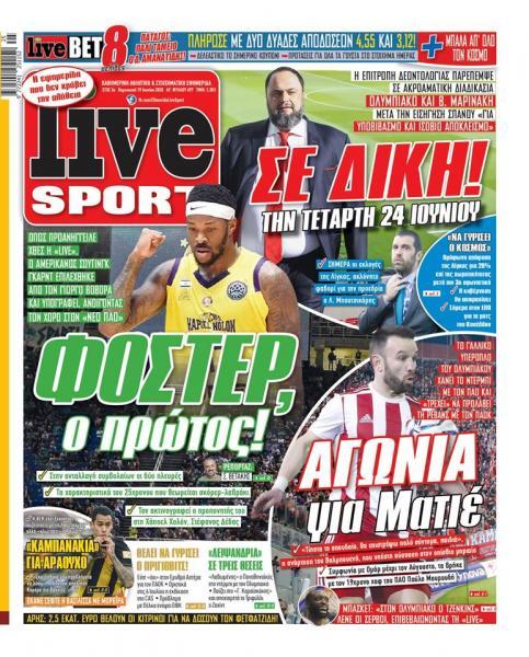 «Φόστερ, ο πρώτος»   panathinaikos24.gr