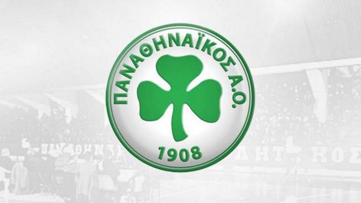 Δημιούργησε νέο τμήμα ο Παναθηναϊκός ΑΜΕΑ (Pic)   panathinaikos24.gr