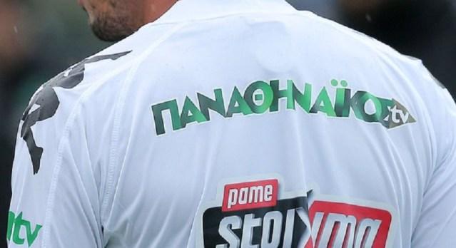 Έρχεται το PANATHINAIKOS TV! (pic)   panathinaikos24.gr