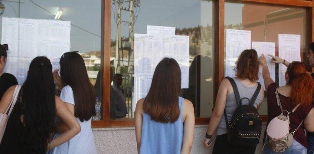 Βάσεις 2020: Οι πίνακες με όλα τα αποτελέσματα – Μεγάλη πτώση στις ιατρικές σχολές | panathinaikos24.gr