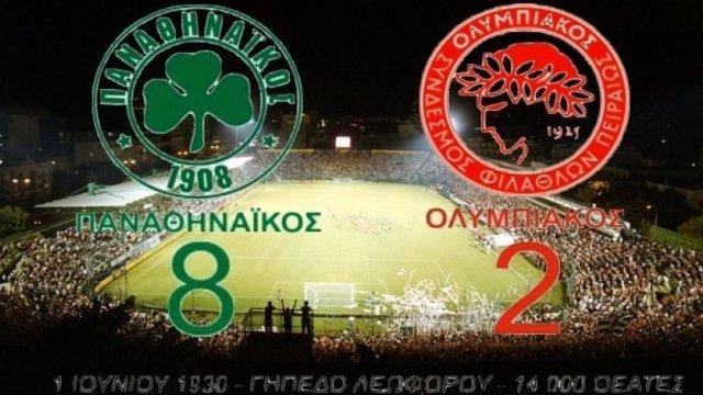 Σας θύμισε κι εσάς κάτι το χθεσινό σκορ; (pic) | panathinaikos24.gr