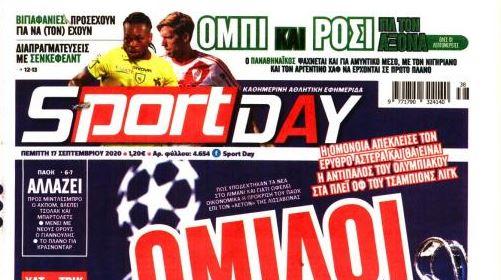 «Σε πρώτο πλάνο ο Ρόσι» | panathinaikos24.gr