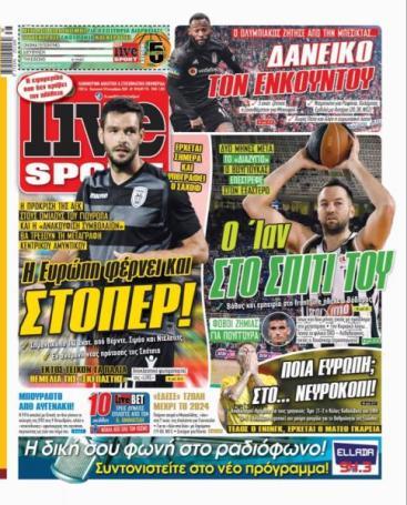 «O Ίαν στο σπίτι του» | panathinaikos24.gr