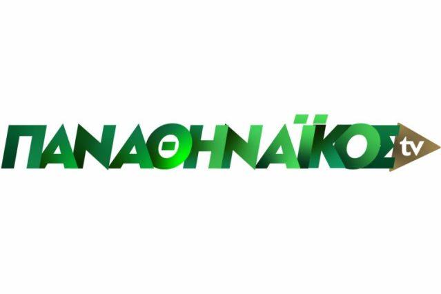 Στο Παναθηναϊκός TV το ντέρμπι αιωνίων! | panathinaikos24.gr