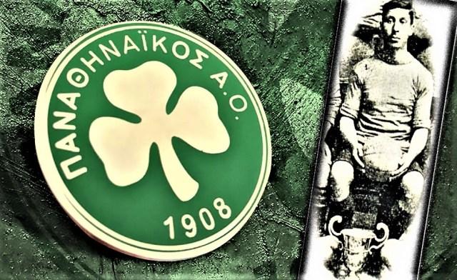 Παναθηναϊκός: Απόγονος του Καλαφάτη στις ακαδημίες του Συλλόγου (Pic) | panathinaikos24.gr