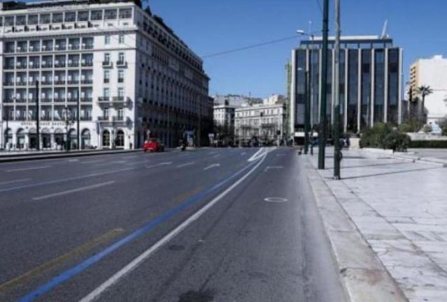 Μη αναστρέψιμη η κατάσταση: Πότε ανακοινώνεται το γενικό lockdown | panathinaikos24.gr