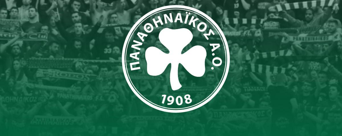 Παναθηναϊκός: Ασημένιο το τριφύλλι | panathinaikos24.gr